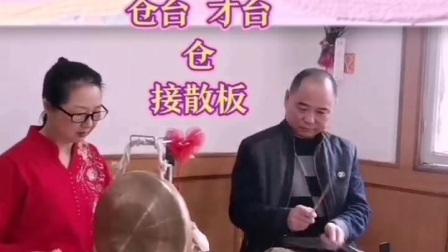 小姜学艺京剧锣鼓经纽丝南阳梅苑京韵