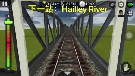 Trainz Driver2自制线路-登山铁路第一视角展望(上行)