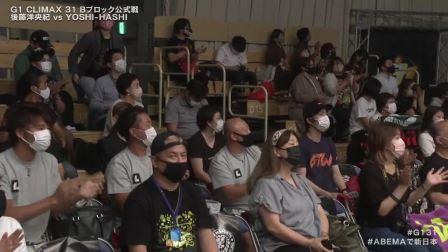 NJPW.2021.10.04.G1.Climax.31.Day.10.ENGLISH