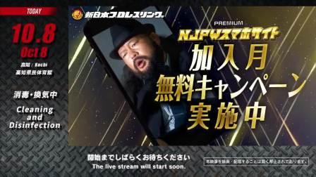 NJPW.2021.10.08.G1.Climax.31.Day.12.ENGLISH