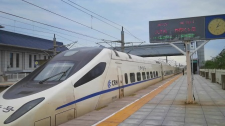 2021.10.10东戴河站最后一天运营,D29次(天津西—齐齐哈尔南)东戴河三道出站信号好