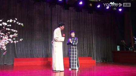 沪剧《共迎十一-爱心团队和曲阳社区沪剧队联合专场演出》2021年9月24日