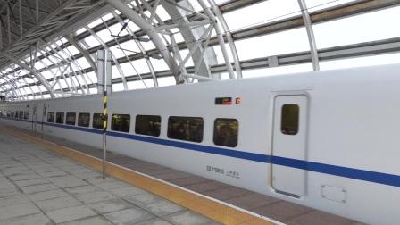 2021年10月15日,D3142次(龙岩站-南京站)本务中国铁路上海局集团公司南京动车段南通动车运用所CRH2B-2120昆山南站出站