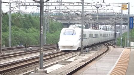 2021年10月19日,D3142次(龙岩站-南京站)本务中国铁路上海局集团公司南京动车段南通动车运用所CRH2B-2116松江南站通过