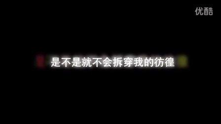 《泡芙小姐的墨镜》预告片