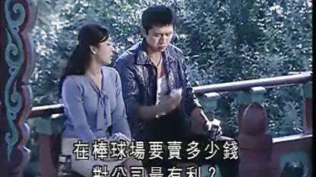 守护天使 第14集 [韩语中字]