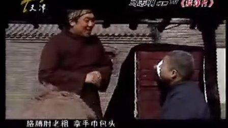 陈昊 相声TV 拉洋片 马志明