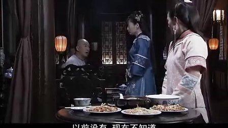 铁齿铜牙纪晓岚4 第十一集