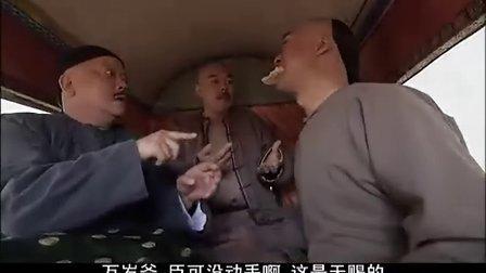 铁齿铜牙纪晓岚4 第七集