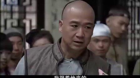 铁齿铜牙纪晓岚4 第十九集