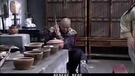 铁齿铜牙纪晓岚4 第十六集