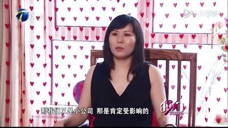 新锐导演邵馨莹—天津卫视《我们》专访