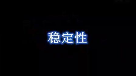 【烈空视频】尖峰6.5整改测评