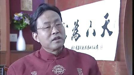 张惠臣在山东淄博
