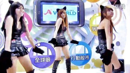 [靓点着迷] 电信辣妹可爱热舞