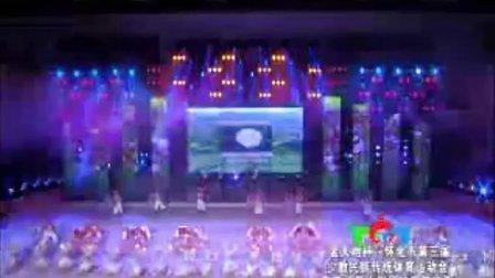 民族舞蹈-山茶花开