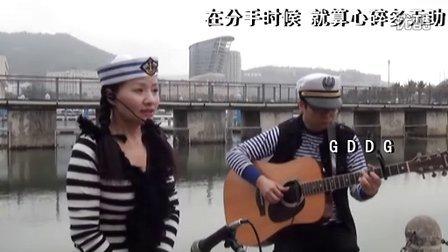 知床旅情 付雅祯架子鼓打唱2012专辑