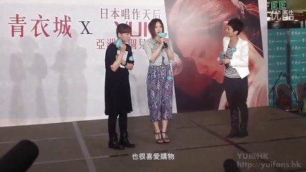 YUI 110514-15 香港行 简记 YUI at HK 中文字幕