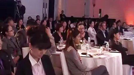 IHG Sales  Marketing Leaders Meeting 2011