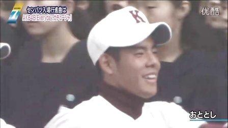 120119 AKB48 甲子园センバツ入場行進曲「Everyday、カチューシャ」に決定
