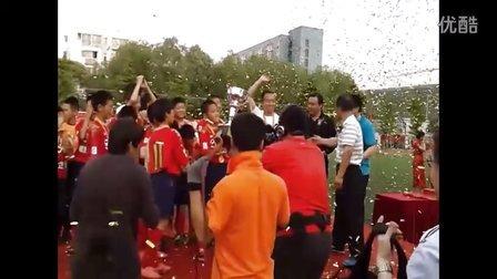 小西甲颁奖庆典--越野南湖东园夺冠