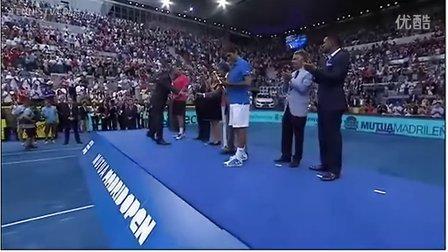 2012马德里决赛费德勒夺冠颁奖典礼