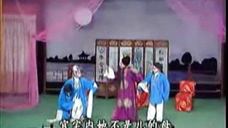 豫剧沙河调 红脸高九来【劈山救母】