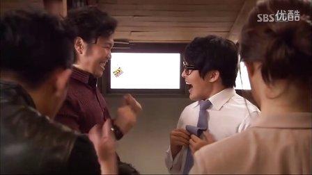 韩剧《时尚王》第14集 李英贤 演唱《爱情就这样》