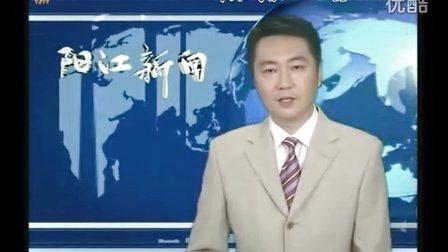 【阳江视频】寻找古村落:大洲村的故事