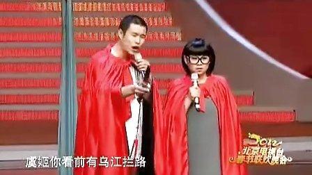 小沈阳 沈春阳 小品阳仔演笑会3 北京卫视