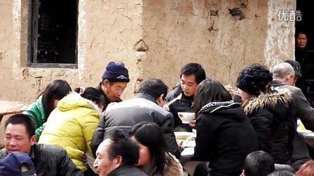 陕西丹凤人的丧事2011年1月16号