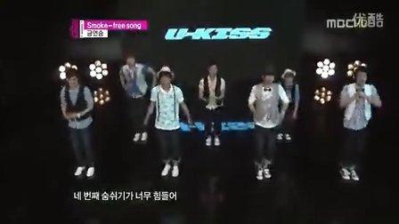 ukiss 禁烟歌 MBC 现场版