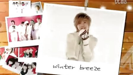 ukiss kevin Winter Breeze-