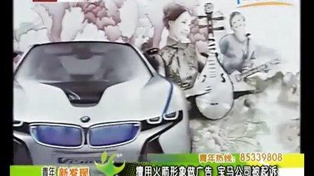 《北京青年》11月25日_北京青年(节选)