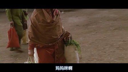 (电影)  我们的故事  BD高清