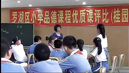 再试一次(执教:张亮)(小学综合实践活动课优质课展示)