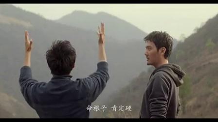 20140721 《后会无期》终极预告片