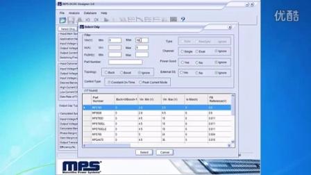 MPS DCDC Designer user guide