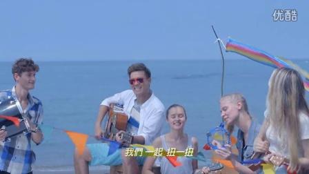 李聖傑Sam Lee《Face面對》【愛PP的秀】MV官方HD版 Let's APP