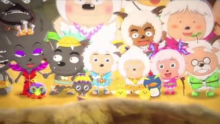 《喜羊羊与灰太狼》广告片 感动十年 陪我成长