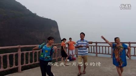 【拍客】八角寨天门山快乐之旅