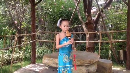 学生展示:葫芦丝《月光下的凤尾竹》