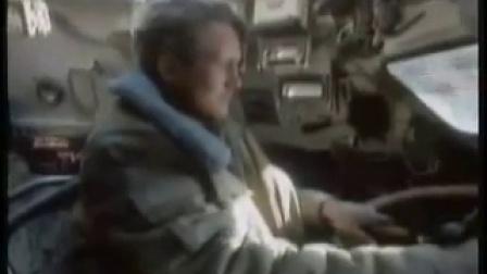 """""""Extreme Way""""  Июнь 1988 г. Опасные дороги"""
