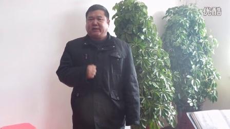 任丘刘增善 韩福泽演唱 京剧《智取威虎山》李永奇唱段 琴师郭荣申