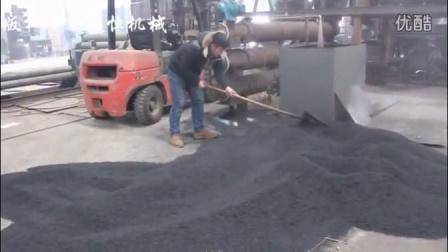 生物质气化碳化联合生产设备-捷恒机械