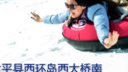 滑雪广告.MP4