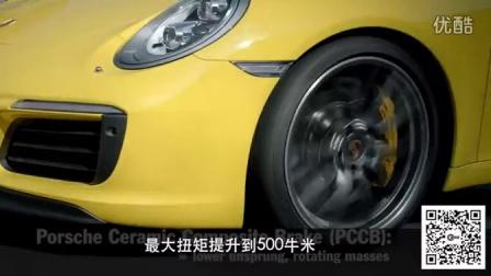 告别自吸 动力增强 保时捷911开启涡轮时代