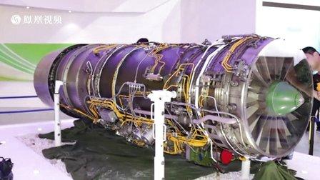 疑歼-20国产引擎试验成功 首次优于进口型号