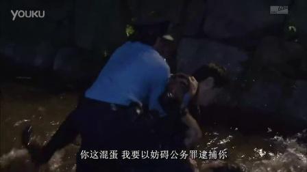 两日本警察被打