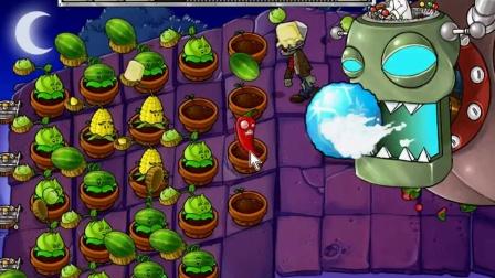 【小希解说】植物大战僵尸迷你游戏+僵尸博士的复仇+加强型的博士伤不起啊